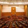 Membrii Consiliului fiscal, validaţi de Legislativ