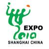 Pavilionul României la Expo 2010 Shanghai a costat statul român 19 milioane lei