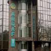 Ardaf îşi majorează capitalul social cu 13%, la 402,9 milioane lei