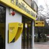 Firmele de leasing vor finanţa bunuri de cel puţin 1,2 mld. euro în acest an, estimează Raiffeisen