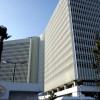 Grupul OTE a anunţat că nu mai cumpără acţiunile Romtelecom, MCSI pregăteşte listarea la bursă