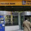 Piraeus Bank România devine, din 1 iulie, primul Market Maker pentru piața obligaţiunilor de stat