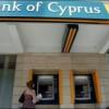 Profitul net al Bank of Cyprus în România a scăzut cu 12,5% în semestrul I, la 3,5 milioane euro