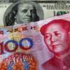 Yenul se apreciaza catre maxima ultimilor doua zile in raport cu dolarul SUA