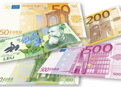 Leul s-a depreciat în prima parte a şedinţei, referinţa BNR a urcat la 4,1246 lei/euro