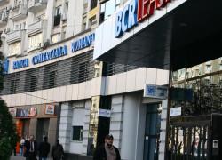 Băncile din România ar putea avea nevoie de 5 mld. euro pentru respectarea unor indicatori Basel III