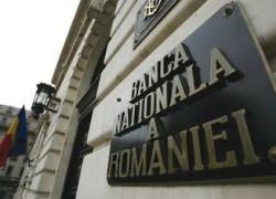 Popa (BNR): Piaţa secundară a titlurilor de stat este departe de eficienţa pe care trebuie să o aibă