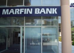 Marfin Bank injectează 5 milioane euro în capitalul subsidiarei din România