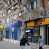 Băncile vor consulta o casă de avocatură în privinţa aplicării OUG 50