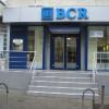 Petrescu (BCR): Piaţa bancară a devenit brusc competitivă, bancile luptă să-şi ia reciproc clienţii