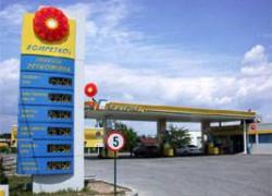 Rompetrol a ieftinit carburanţii cu până la 4 bani/litru, de sâmbătă