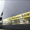 Serviciul de Internet banking al Raiffeisen Bank nu va funcţiona în noaptea de sâmbătă spre duminică