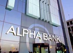 Alpha Bank a raportat pentru 2010 câştiguri de 49,2 mil. euro în România, în scădere cu 3%