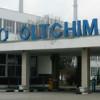 Acţiunile Oltchim au urcat luni cu 15%, la 0,3243 lei/acţiune