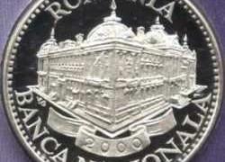 BNR pune în circulaţie o monedă din argint dedicată Monetăriei Statului