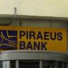 Piraeus Bank întrerupe vineri sistemul de carduri pentru opt ore