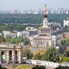 """Expoziţia si Forumul internaţional """"Marea Neagra 2011 – parada inovaţiilor si proiectelor investiţionale"""""""