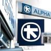 Alpha Bank a avut în România pierderi de 5,7 milioane euro în primul trimestru