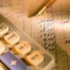 Ministerul de Finanţe a atras 1,12 miliarde lei prin titluri de stat, la un randament mediu de 6,29%