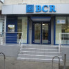 BCR intermediază tranzacţionarea acţiunilor NEPI la BVB