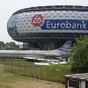 EFG Eurobank a avut în România o pierdere de 1,1 milioane euro în primul trimestru