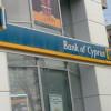 Profitul net al Bank of Cyprus în România a scăzut cu 30% în primul trimestru, la 2,1 milioane euro