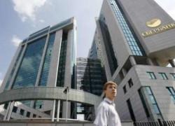 Opt bănci, din Spania, Grecia şi Austria, au picat testul de stres al UE