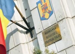 Ministerul de Finanţe a atras 500 mil. lei prin titluri de stat, la un randament mediu de 7,3%