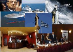Subiectele zilei – 22 iulie 2011
