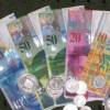 Francul elveţian s-a depreciat joi în raport cu moneda naţională, la 3,7245