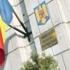Ministerul de Finanţe a respins toate ofertele pentru certificatele de trezorerie pe 6 luni