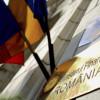 Ministerul de Finanţe a atras 657,1 mil. lei prin titluri de stat, la un randament mediu de 6,74%
