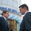 Sberbank a semnat acordul final privind achiziţia integrală a Volksbank International