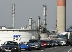 Compania IPIC din Abu Dhabi şi-a majorat participaţia la OMV de la 20,4% la 24,9%
