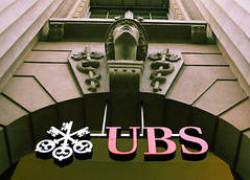 Banca elveţiană UBS estimează că Grecia va da faliment în martie 2012