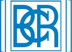 BCR a lansat un nou depozit în lei pe doi ani cu dobândă fixă de 14% la scadenţă