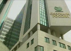 Sberbank va căuta, probabil, noi ţinte de achiziţii în afara ţărilor unde are operaţiuni- raport