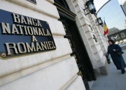 Dănilă (BNR):Unele bănci din zona euro vor mai finanţa economia românească la un nivel foarte scăzut