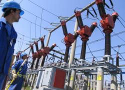 Termenul până la care membrii CA şi pensionarii de la Electrica pot cumpăra acţiuni, amânat cu un an
