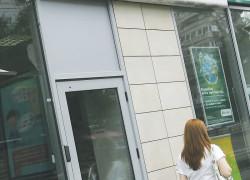 Fitch a atribuit Garanti Bank România ratingul BB+ pentru credite pe termen lung