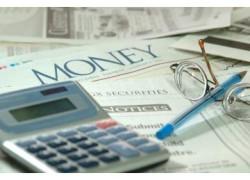 Termenul limită de depunere al declaraţiei anuale de impozit pe profit