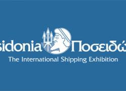 Posidondia 2012, cea mai importantă expoziţie pentru constructorii navali