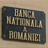 Banca centrală a redus dobânda cheie cu 0,25%