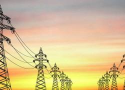 Licitaţie publică  pentru marile companii din energie