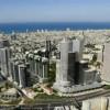Seminar pentru dezvoltarea IMM-urilor, în Israel