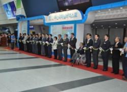 Centru pentru promovarea Transilvaniei în Coreea de Sud