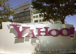 Yahoo raportează profit şi vânzări peste aşteptări pentru trimestrul al treilea