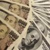 Morgan Stanley recomanda pozitii long pe USD/JPY
