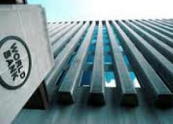 Prognozele Bancii Mondiale