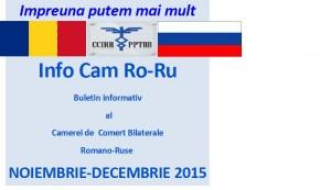 infocam